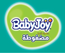 BabyJoy Compressed Diaper